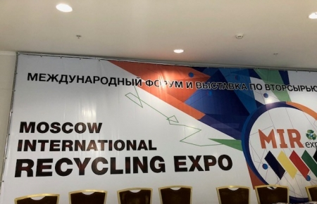Moscow International Recycling EXPO